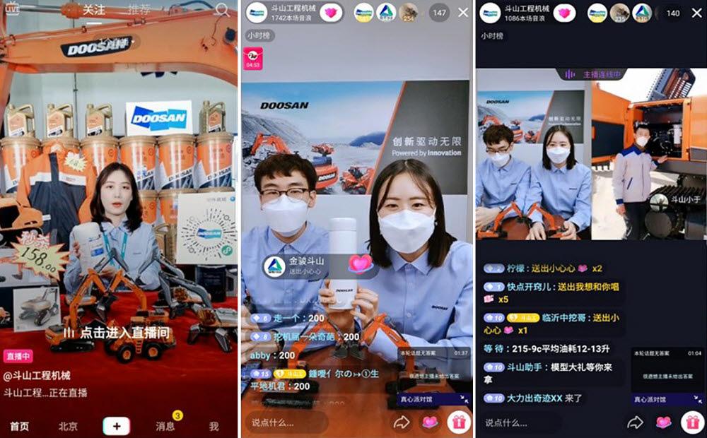 두산인프라코어 관계자가 중국에서 틱톡과 콰이 등 SNS 방송 플랫폼을 활용해 마케팅을 벌이고 있다.