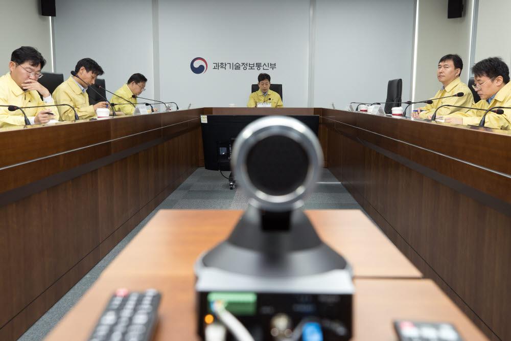 장석영 과학기술정보통신부 제 2차관이 인터넷 트래픽 ICT서비스 안정성 점검회의 를 개최했다.
