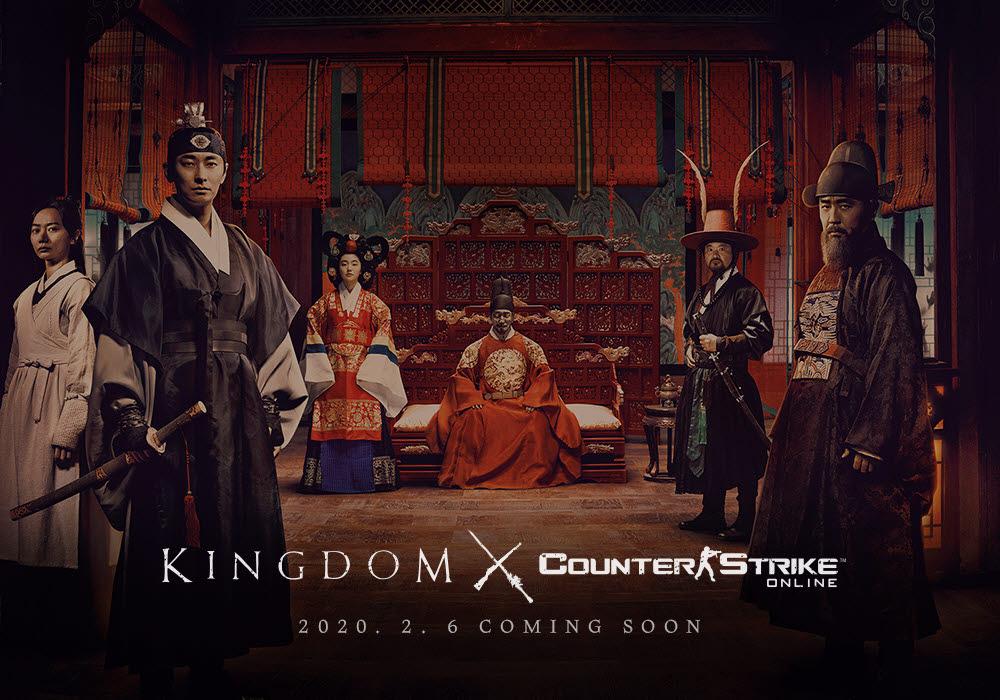 1인칭슈팅(FPS) 게임 카운터스트라이크 온라인(이하 카스온라인)은 올해 2월부터 한국 드라마 킹덤과 제휴 콘텐츠를 순차 공개 중이다. 드라마 속 좀비 콘텐츠가 카스온라인에 새로운 재미요소를 가미했다는 평가다.