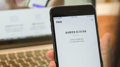 이통 3사, 본인인증 앱 기반 휴대폰 번호 로그인 서비스 출시