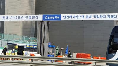 """""""반도체는 멈추지 않는다""""…삼성, 업계 최초 D램 공정에 EUV 적용 성공·공장 건설도 박차"""