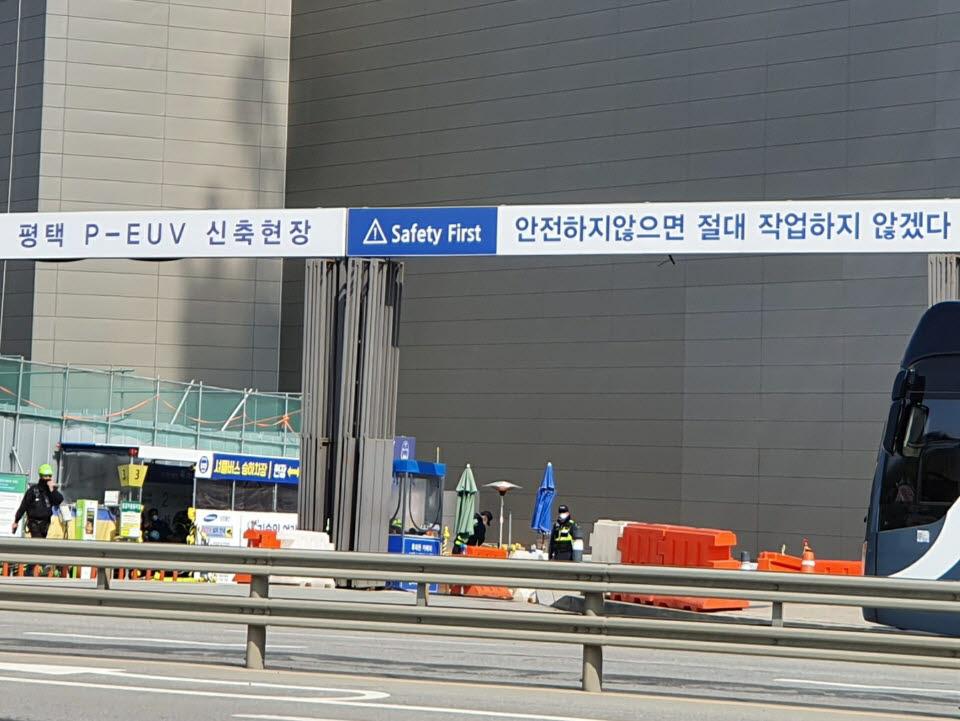 삼성 평택 P EUV 공사 현장(사진: 강해령 기자)