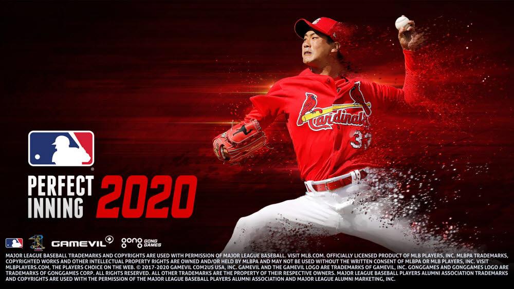 게임빌 'MLB 퍼펙트 이닝 2020' 구글·애플 서비스 시작