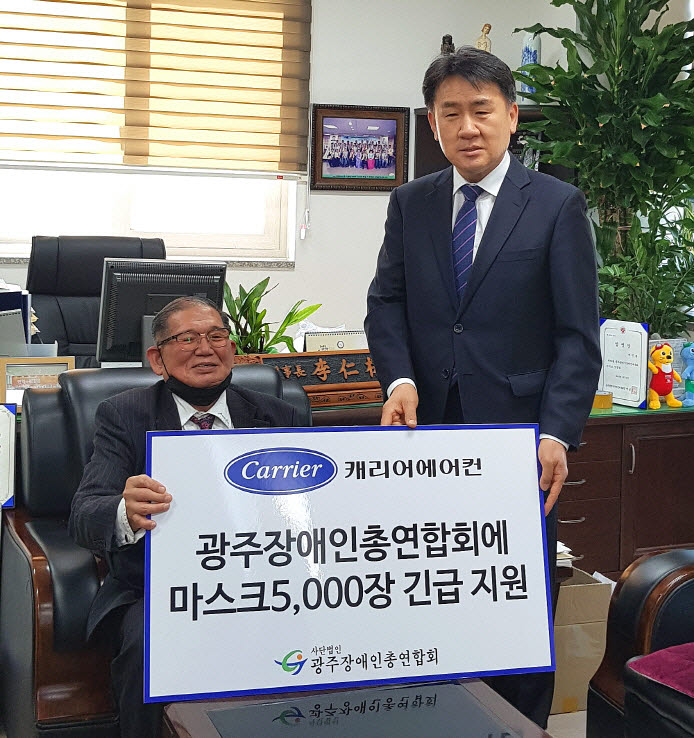 (From left) Chairman Lee In-chun of Gwangju Handicapped Association, Young-jun Yoon of Carrier Air Conditioning)