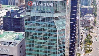 고아 초등생에 소송…한화손보, 사과문 내고 소송 취하