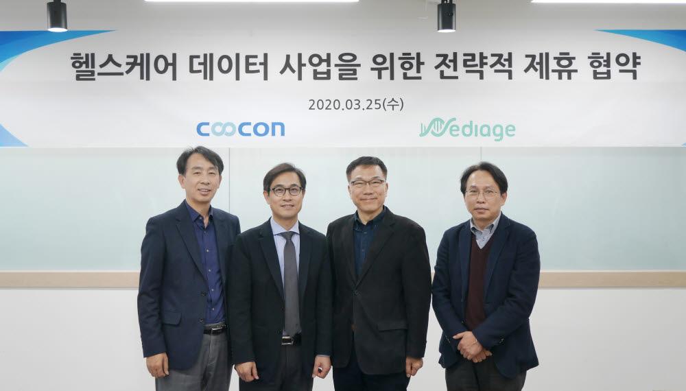 왼쪽 둘째부터 김종현 쿠콘 대표와 김강형 메디에이지 대표가 헬스케어 데이터 사업 협약을 교환한 후 기념촬영했다. 쿠콘 제공