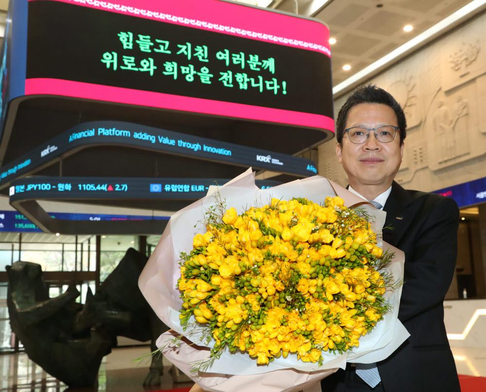 정지원 한국거래소 이사장이 프리지아를 들고 꽃 선물 릴레이 캠페인에 동참했다. (사진=한국거래소)