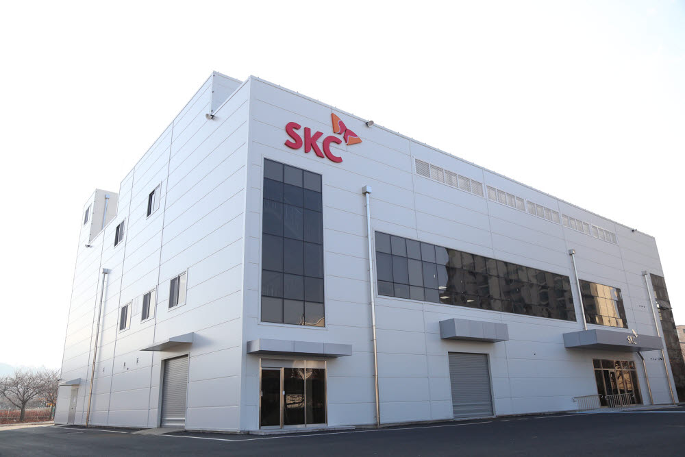 SKC 블랭크 마스크 공장