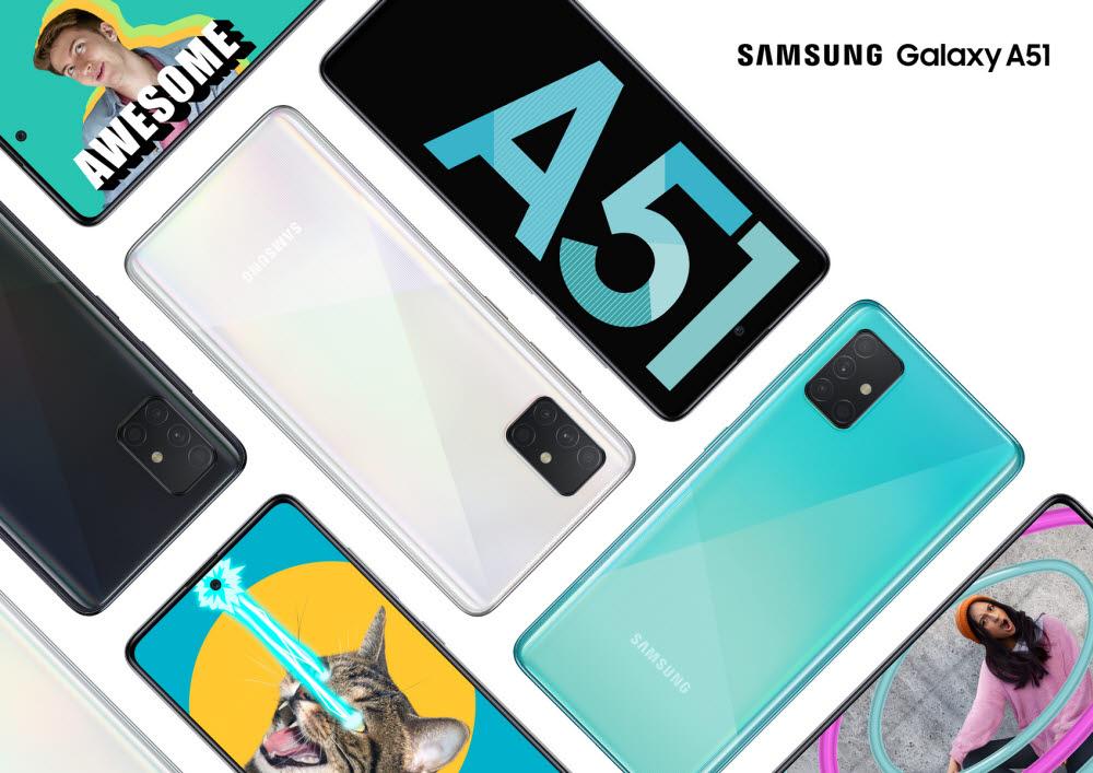 삼성전자 갤럭시A51