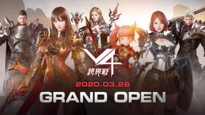 넥슨, 'V4' 대만·홍콩·마카오 글로벌 시장 첫 출시