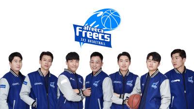 아프리카TV, 프로 '3X3농구' '낚시' 팀 창단