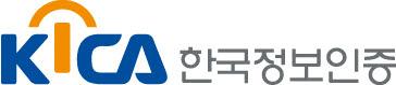 한국정보인증 로고