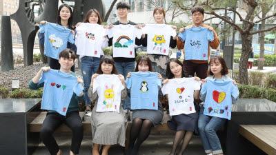 DGB생명, 기후난민 어린이들에 희망의 티셔츠 기부