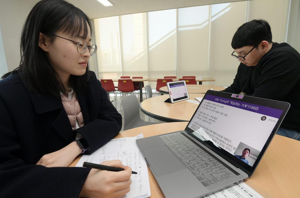 온라인 강의를 듣는 학생들 <전자신문DB>
