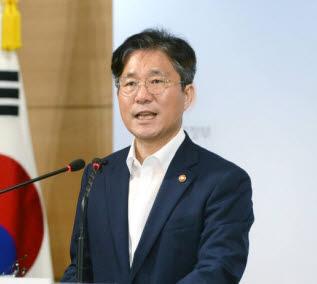 성윤모 산업통상자원부 장관.[사진= 산업부 제공]