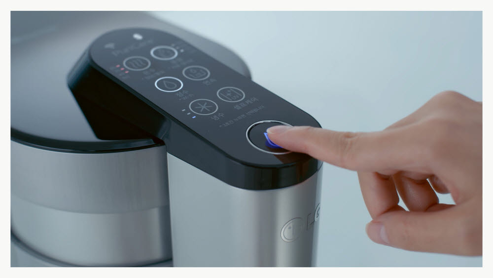 Appearance of pressing the exit button (Photo = LG Electronics)