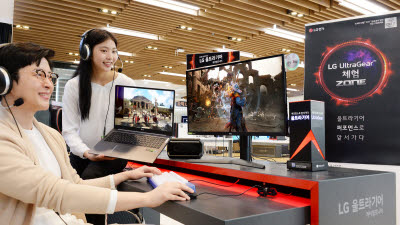LG전자, 울트라기어 모니터·노트북으로 게이밍 시장 공략