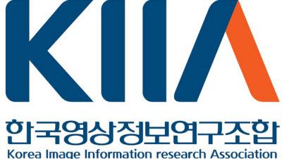 CCTV연구조합, 한국영상정보연구조합으로 새출발