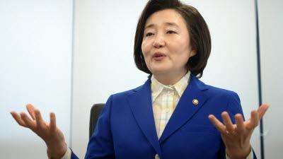 자상한기업, 제2벤처붐, 브랜드K...박영선 장관 취임 1주년 주요 성과