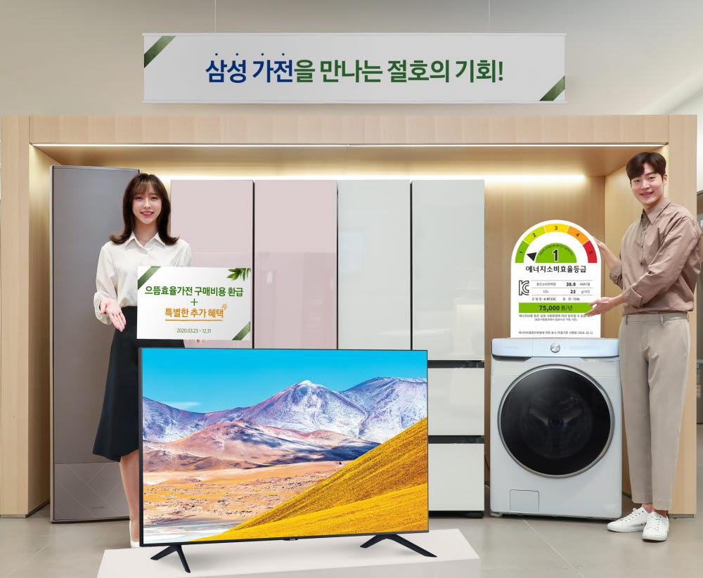 사진 가운데 보이는 TV가 75인치로는 국내에서 유일하게 에너지효율 1등급을 획득한 삼성전자 LED TV다.