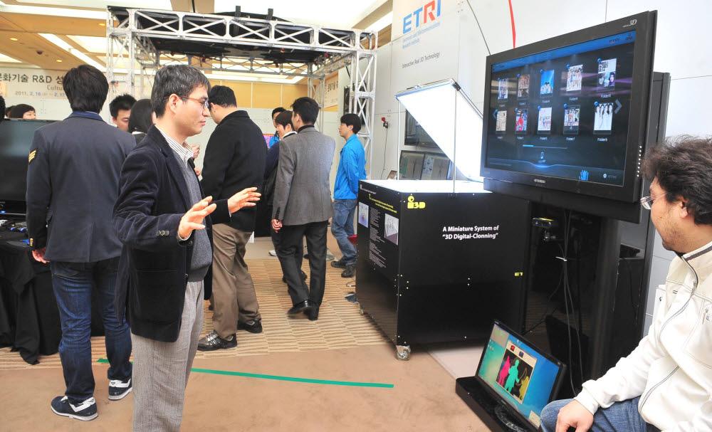 지난해 11월 코엑스에서 열린 문화기술(CT) R&D 성과발표회 모습.