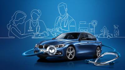 BMW·MINI, 봄맞이 '무상 점검 캠페인' 진행