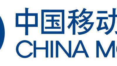 {htmlspecialchars([국제]차이나모바일, 中 기업에 5G 장비 90% 배정)}