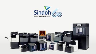 신도리코, '2020 한국산업의 브랜드파워' 사무용 복합기 및 3D프린터 부문 대상 수상