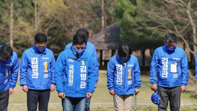 김병관 후보, 공식 선거운동 돌입···3.1운동기념탑 참배