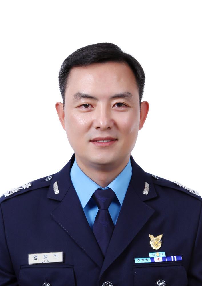 엄정식 공군사관학교 군사학과 교수.