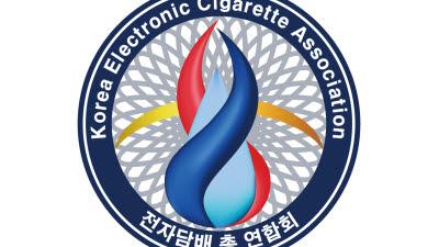 전자담배 총연합회, 12개 원내정당에 전자담배 관련 정책질의서 발송