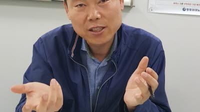 """반재삼 광주테크노파크 센터장 """"생체의료소재부품 산업 육성 최선"""""""