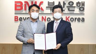 BNK부산은행, 노사공동선언문 발표
