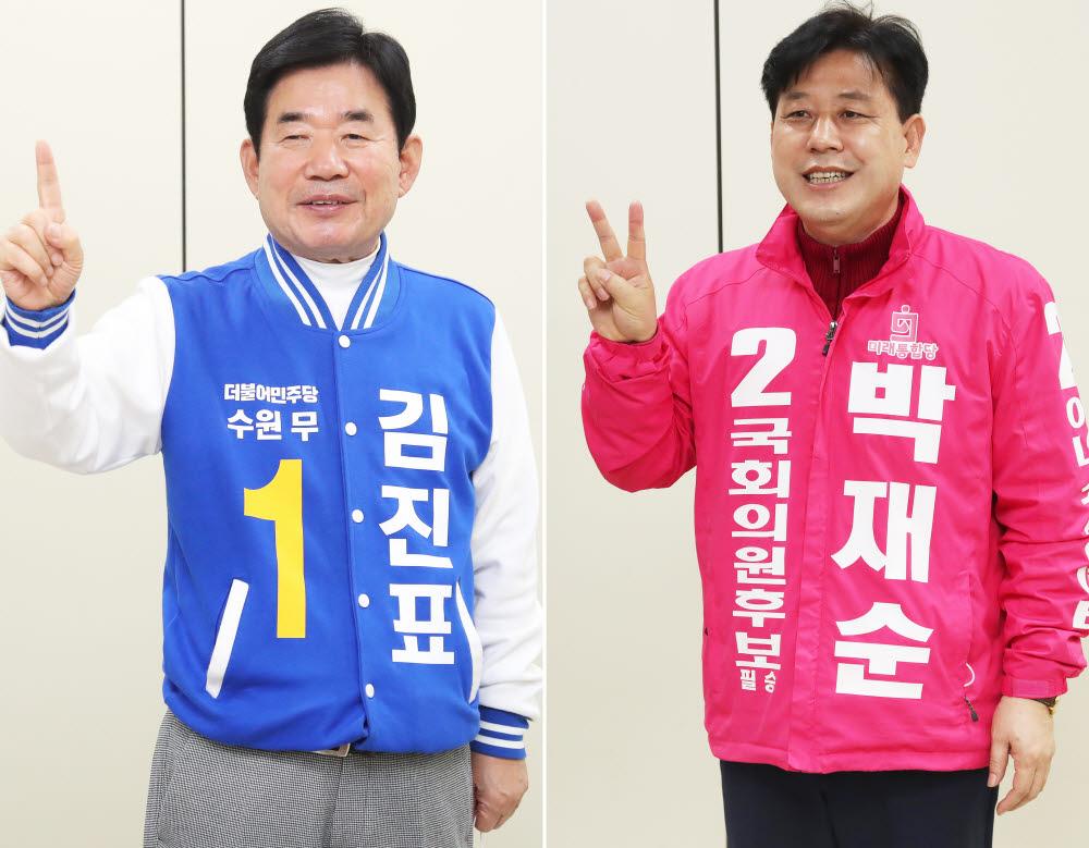 김진표 민주당 후보(왼쪽)와 박재순 통합당 후보 <연합뉴스>