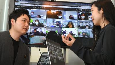 국산 영상회의 솔루션으로 온라인 개학 준비하세요