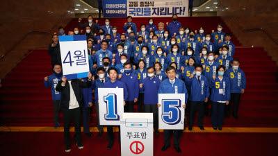 민주당-시민당, 우원식·이동주 후보시작으로 공동공약 발표
