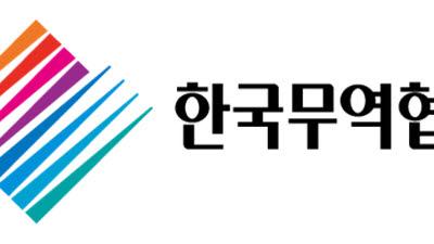 [무역협회 전자신문 공동기획]지속가능한 대기업-스타트업 협력 모델 발굴해야