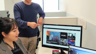 LG디스플레이, OLED 전문 사이트 '올레드 스페이스' 개편