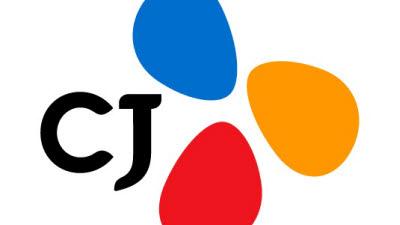 CJ, 인니에 코로나19 의료용품 등 구호물품 지원