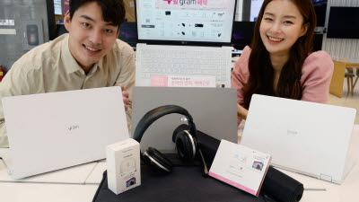 LG 그램, 온라인강의·재택근무족 위한 구매 혜택 쏜다