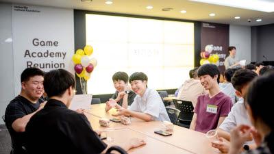 넷마블문화재단, 게임아카데미 5기 모집