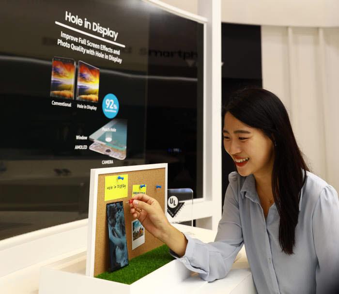 삼성디스플레이, '리지드 OLED' 독주...세계 점유율 90% 돌파