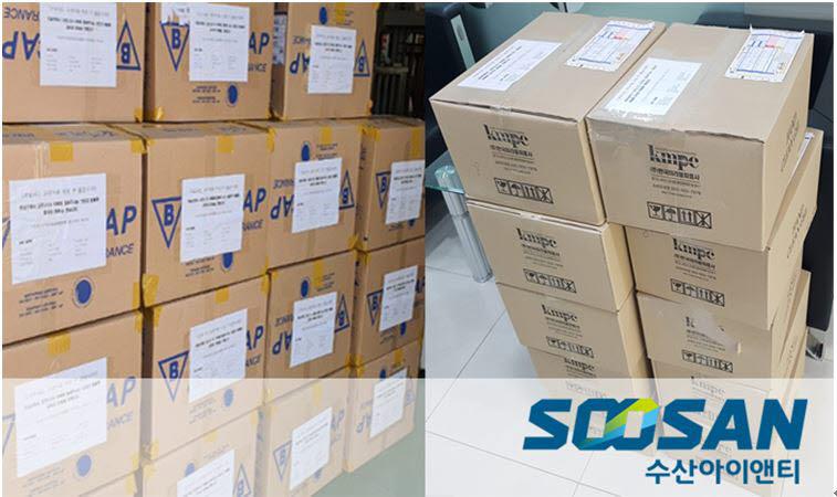 수산아이탠티는 코로나 19 확산 방지를 위해 봉사활동을 펼치는 의료진을 격려하기 위해 방호복 내의용 티셔츠 3240장 등 물품을 기부했다.