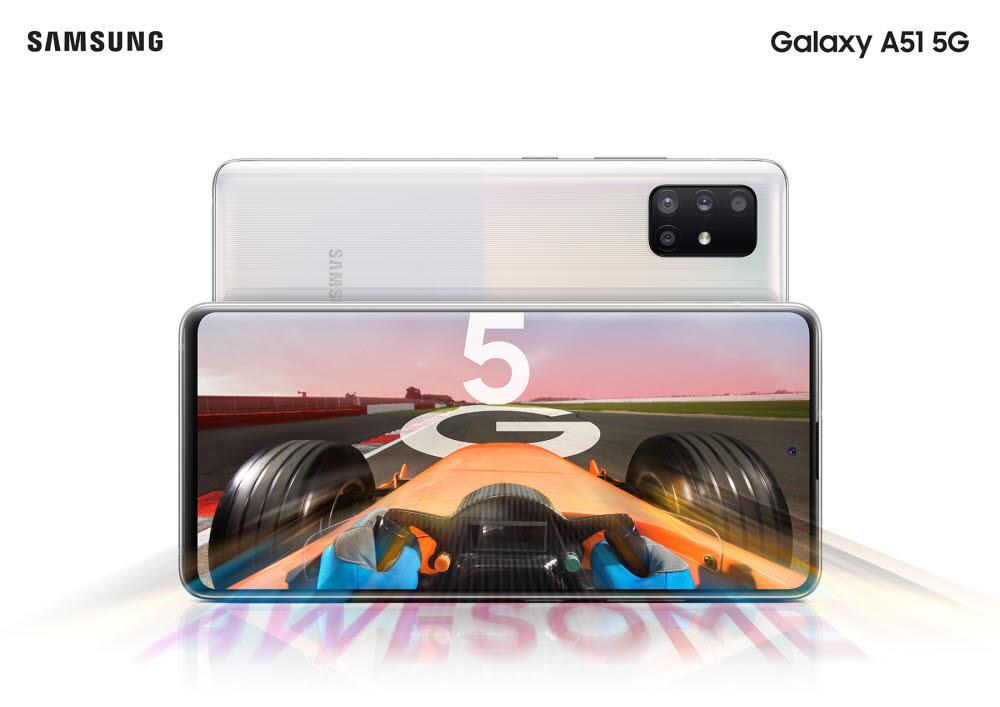 갤럭시A51 5G