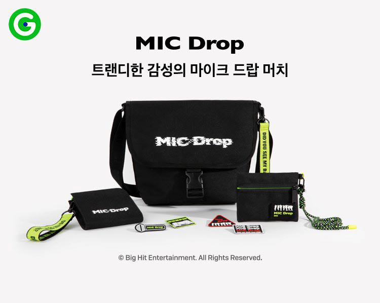G마켓 방탄소년단 MIC Drop 테마 기획상품