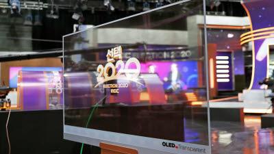 LGD, 지상파 개표방송서 '투명 OLED' 선보인다…볼거리 차별화