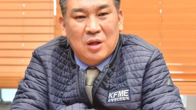 """<22·끝>최승재 """"소상공인복지법 제정해 업계 지원"""""""