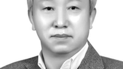 [박종구 박사의 4차 산업혁명 따라잡기]<39> 기술 개발 실천 전략(1)