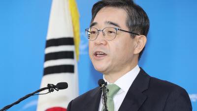 """권순일 선관위원장, """"21대 총선 민주주의 꽃 피울 좋은 기회"""""""