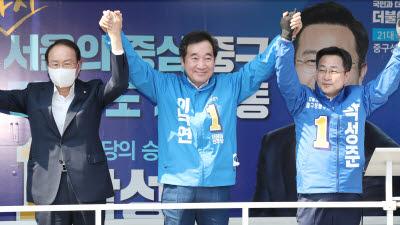 더불어민주당 총선 압승…시민당 더해 '과반' 유력